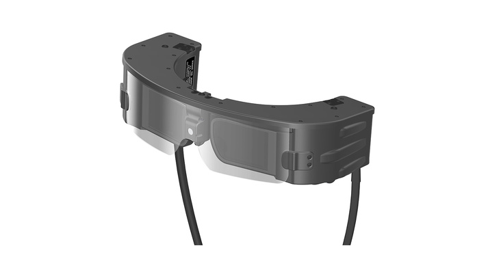 BAE Systems finalizes AR glasses prototype