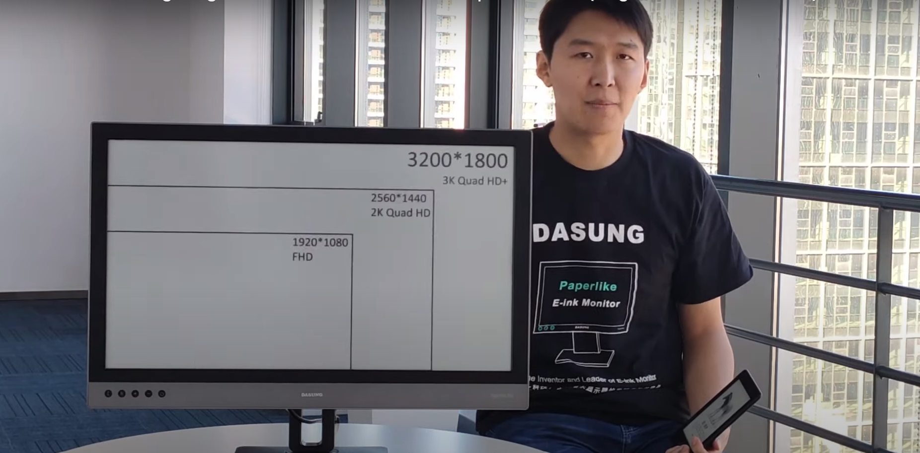 The Paperlike 253 is pitched as an alternative to traditional LCD computer monitors, which can cause eye strain and fatigue over long periods of use