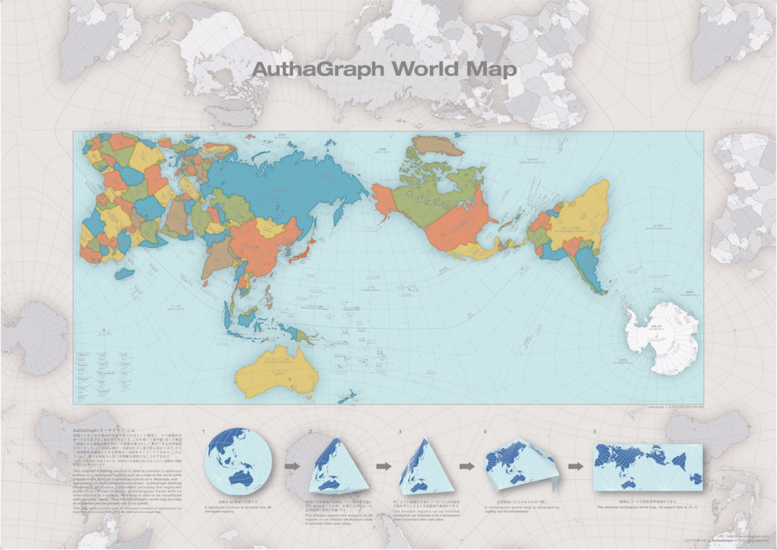 Size does matter: Authagraph World Map turns the Earth into