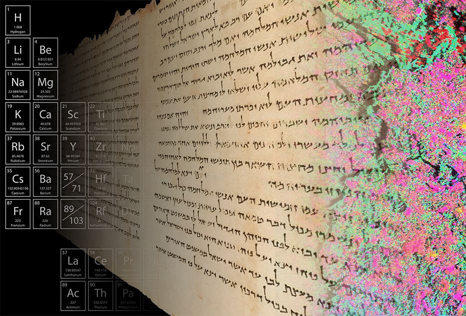 Dead Sea Scrolls give insights on preserving documents