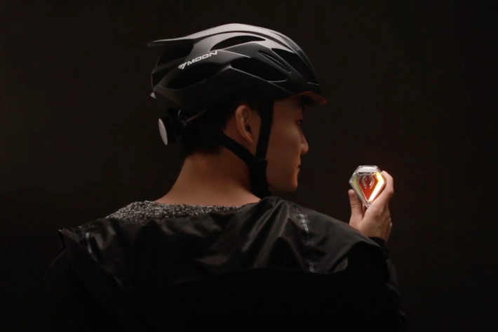 The Shield tail light is presently on Indiegogo