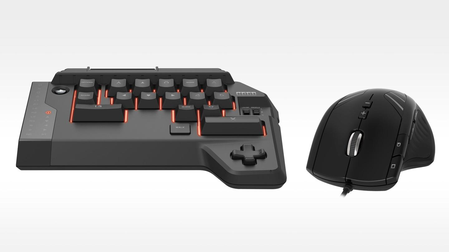 The new accessory is designed to mimic a PC gaming setup