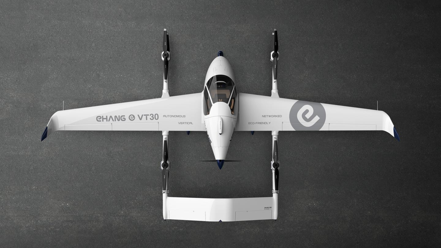 EHang's new lift-and-cruise VT30 puts a serious long-range air taxi in the company's portfolio