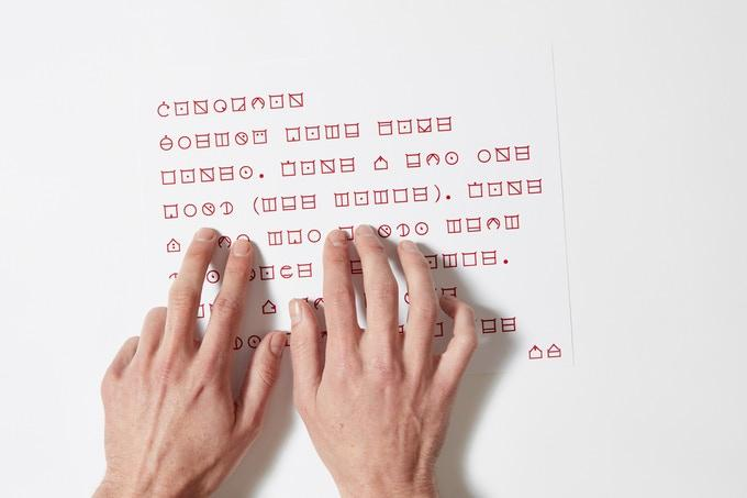ELIA Frames is actually a font consisting of raised characters that can be felt by the fingertips, each character representing an individual letter (or number) from the widely-used Roman alphabet