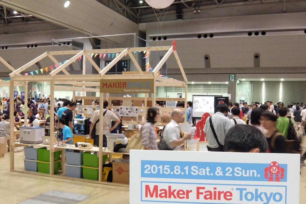 Maker Faire Tokyo 2015 covered everything from electronics to robots, vehicles, music, space, science and art