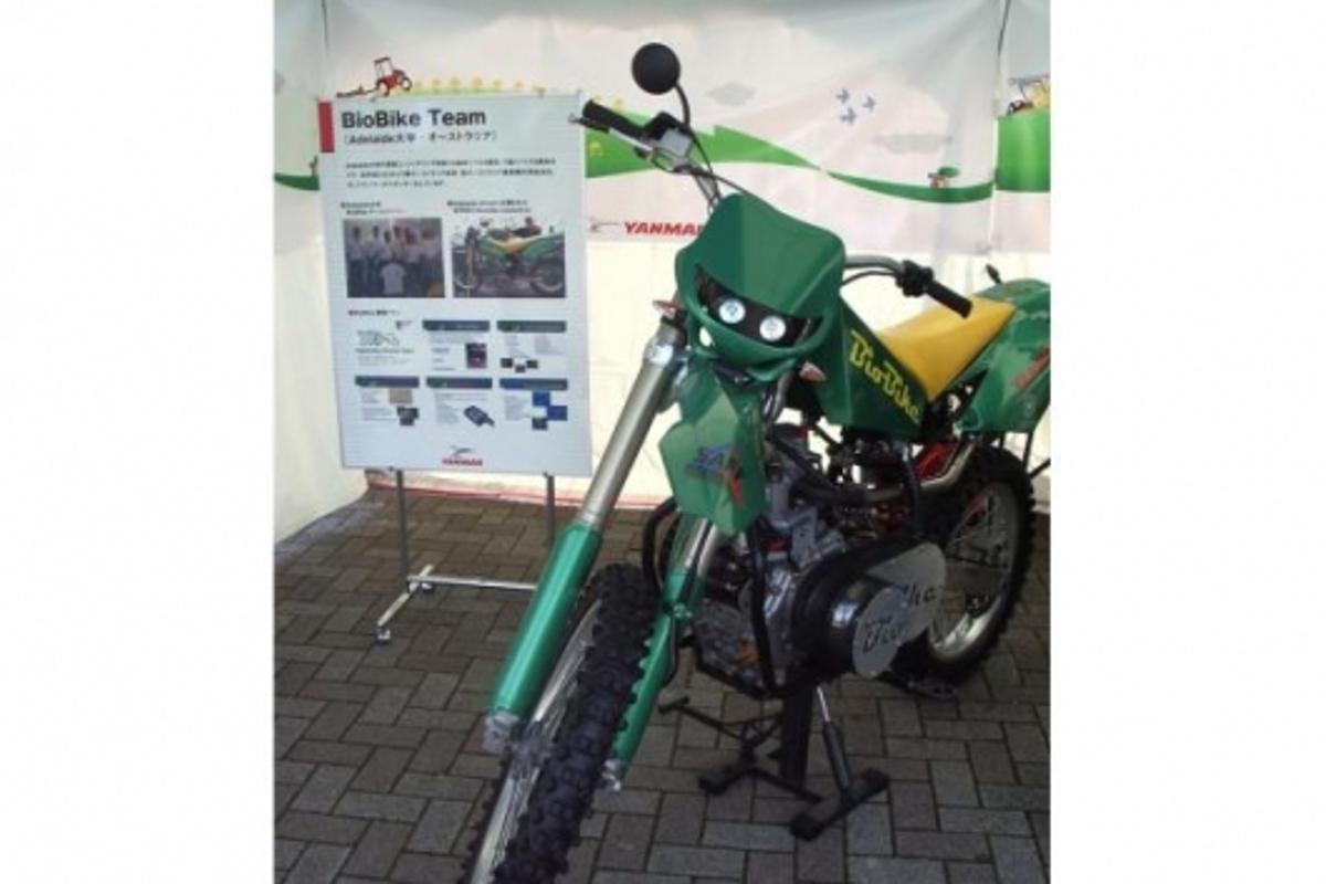 BioBike - 2.2 litres per 100 kilometres
