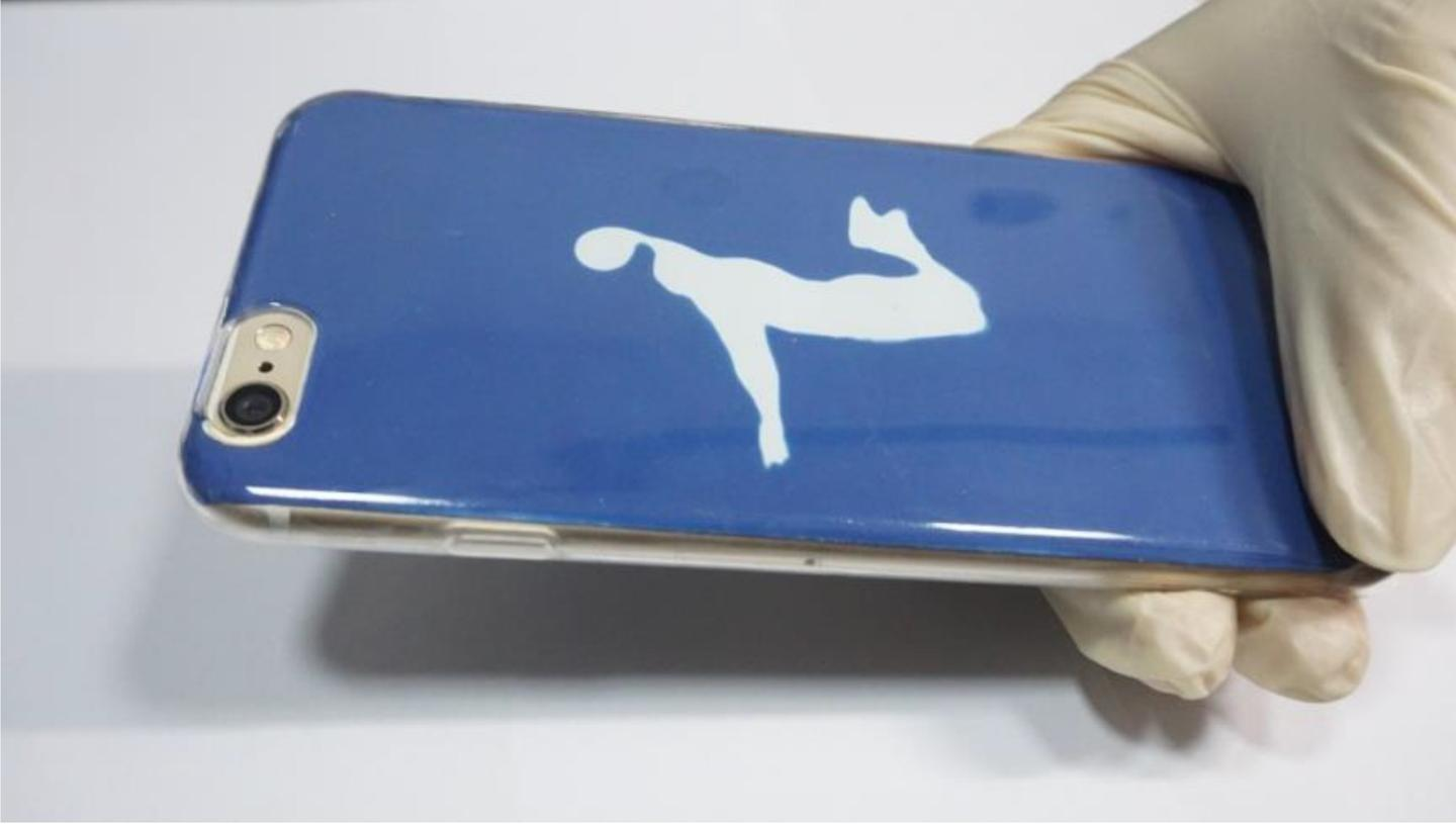 A piece of the paper was used to create a rewritable smartphone case