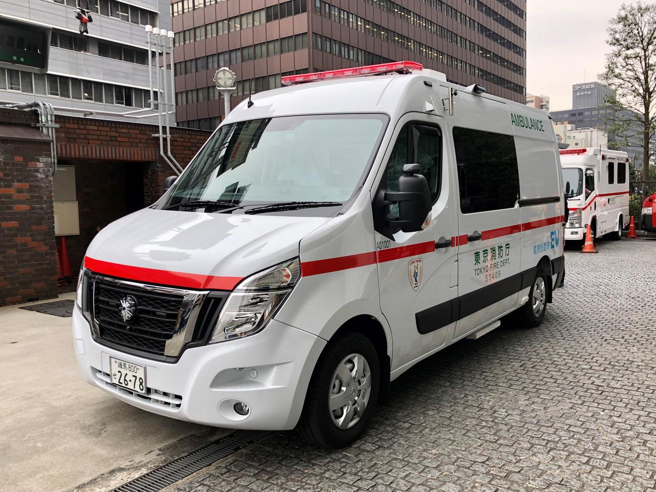 Japan's first electric ambulance is based on Nissan's NV400 van
