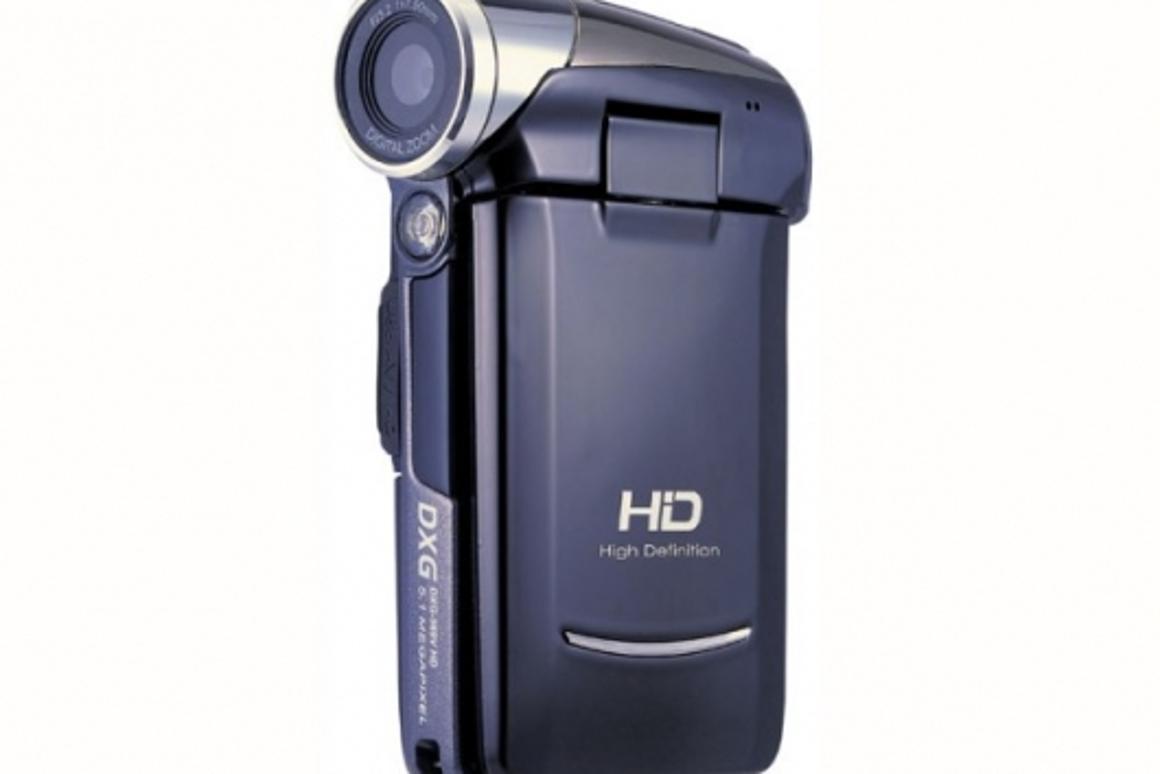The DXG569V HD - black