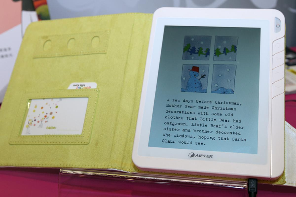 Aiptek's Story Book inColor is the first color ebook designed for children