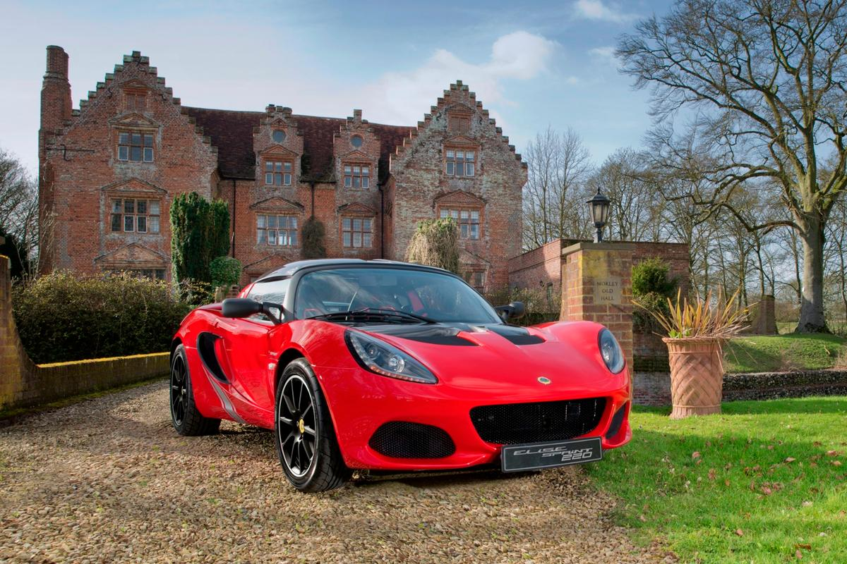 The Lotus Elise Sprint