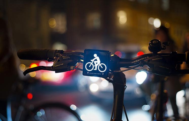 The Brainy Bike Lights headlight