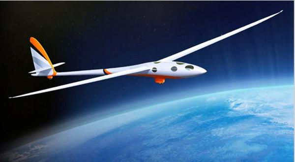 Riding colossal stratospheric air waves, the Perlan ll glider is intended to fly to the edge of space