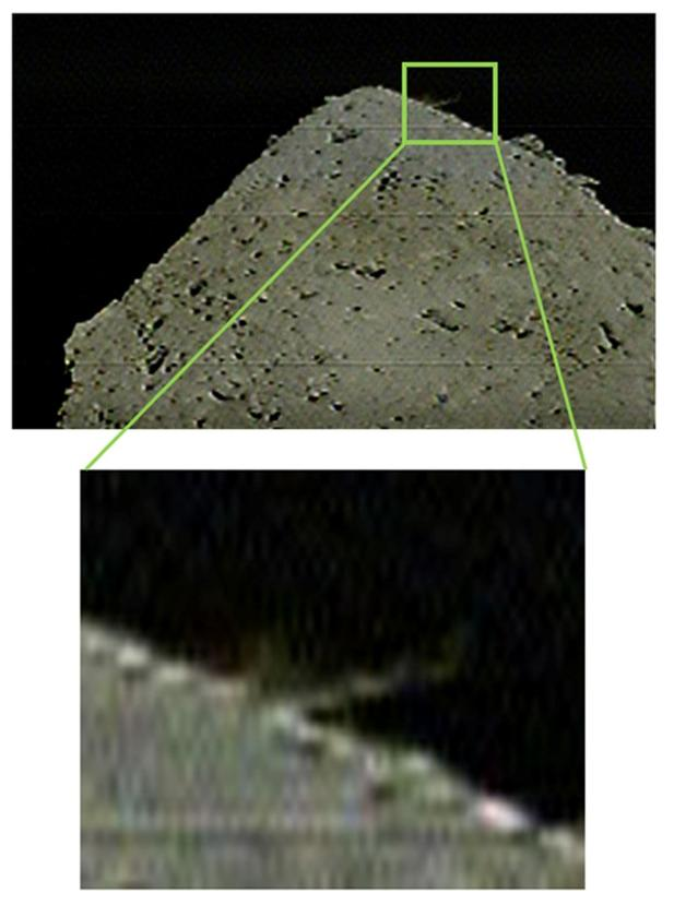 Image pair indicatingthe SCI impacted the asteroid