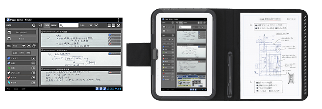 The Casio Paper Writer tablets transform handwritten notes into digital images