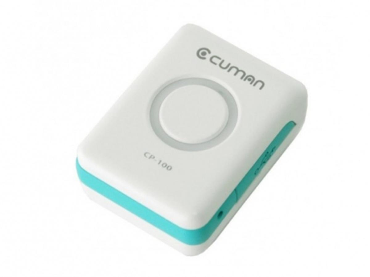 The CP-100G patch-type tracking device from Cuman