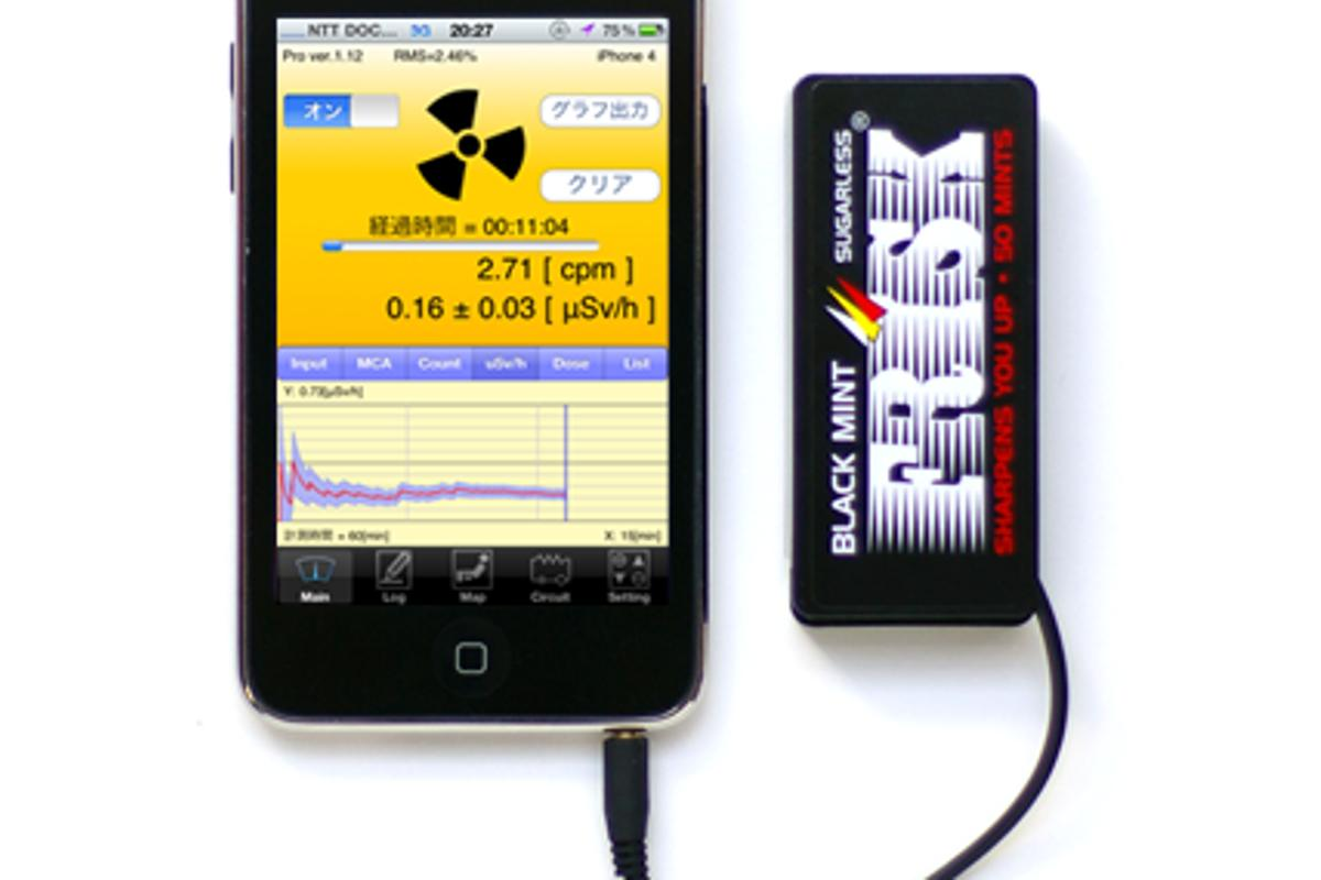 Japanese non-profit organization Radiation Watch has released a $46 Geiger Counter iPhone peripheral