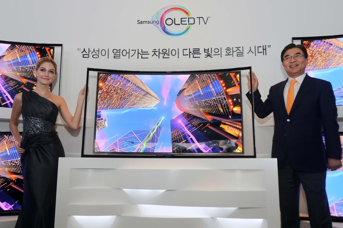 Samsung's Curved OLED TV is now available in South Korea