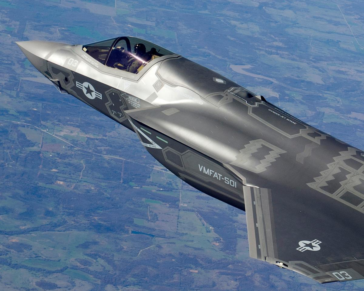 An F-35B in flight