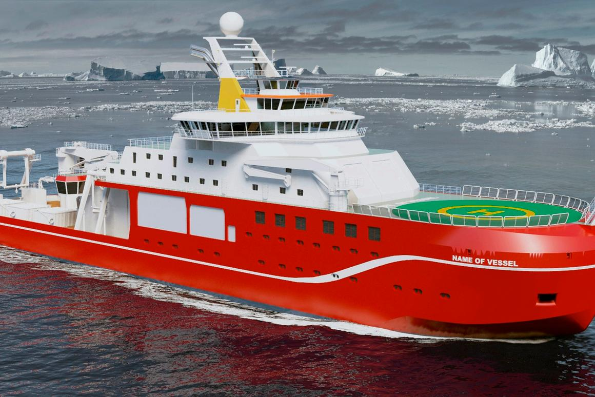"""The BAS polar research ship that may or may not end up called """"RRS Boaty McBoatface"""""""