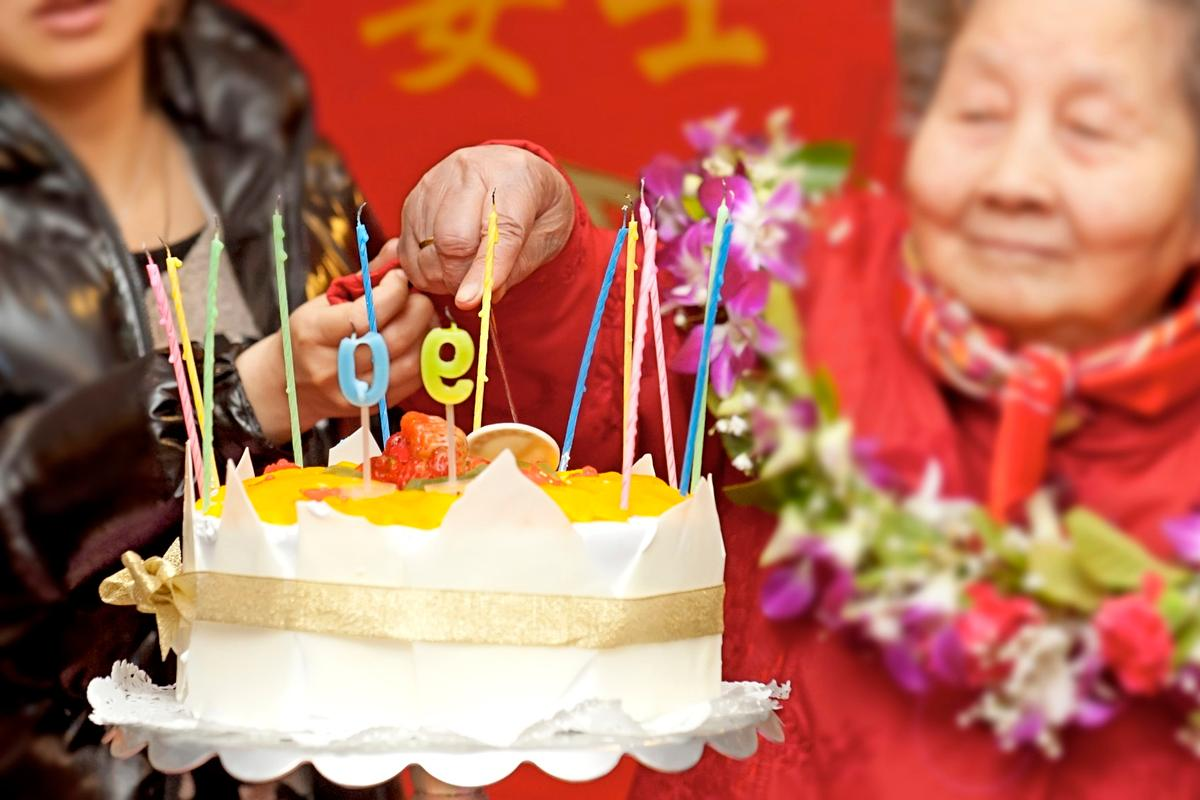 A new study on longevity has found that by 2030, the average life expectancy for women in South Korea will surpass 90 years