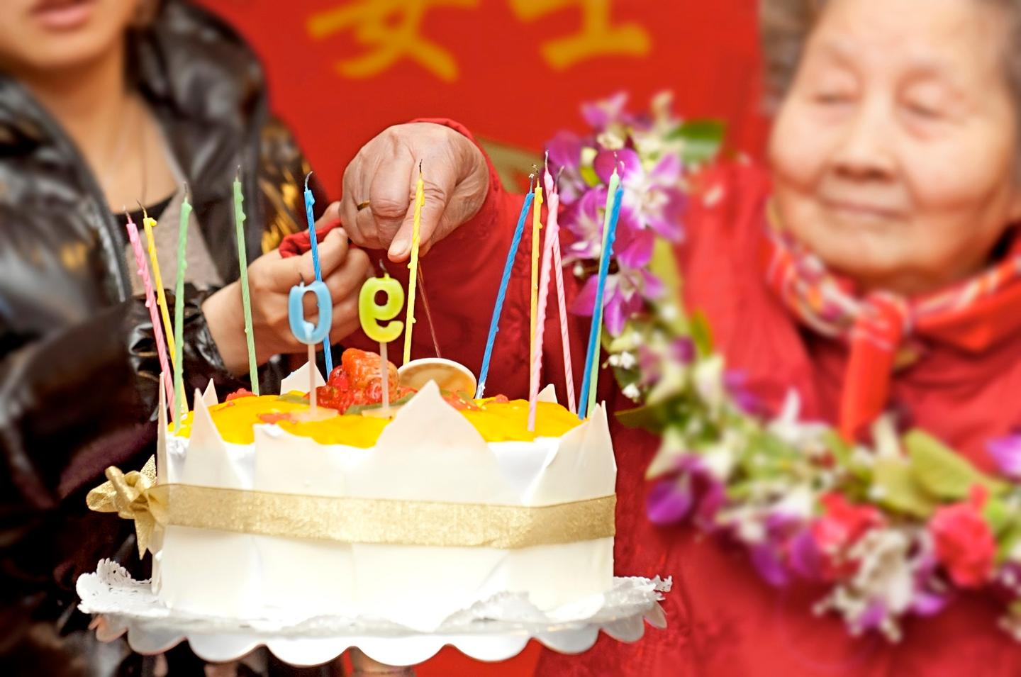 A new study on longevity has found that by 2030, the average life expectancy for women in South Korea willsurpass 90 years