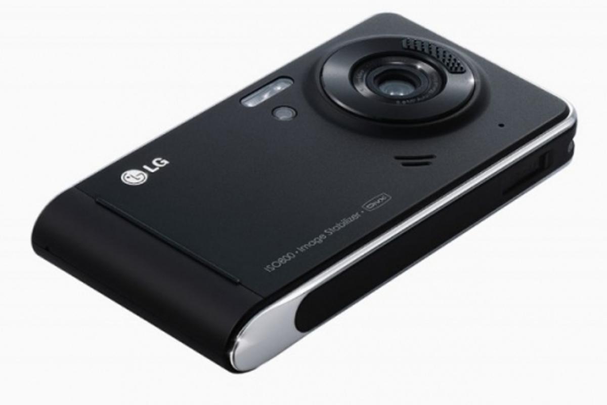 LG Viewty - 120 fps video capture