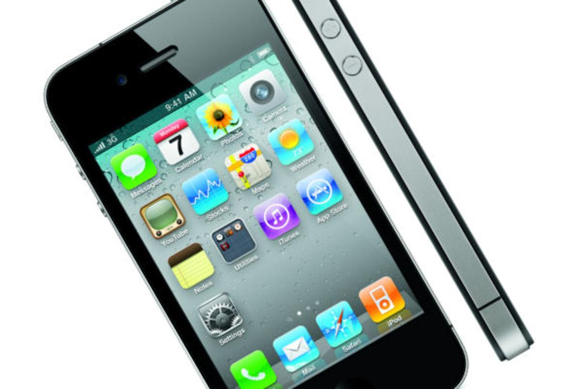 The iPhone 4 - costs the same to build as it does to buy