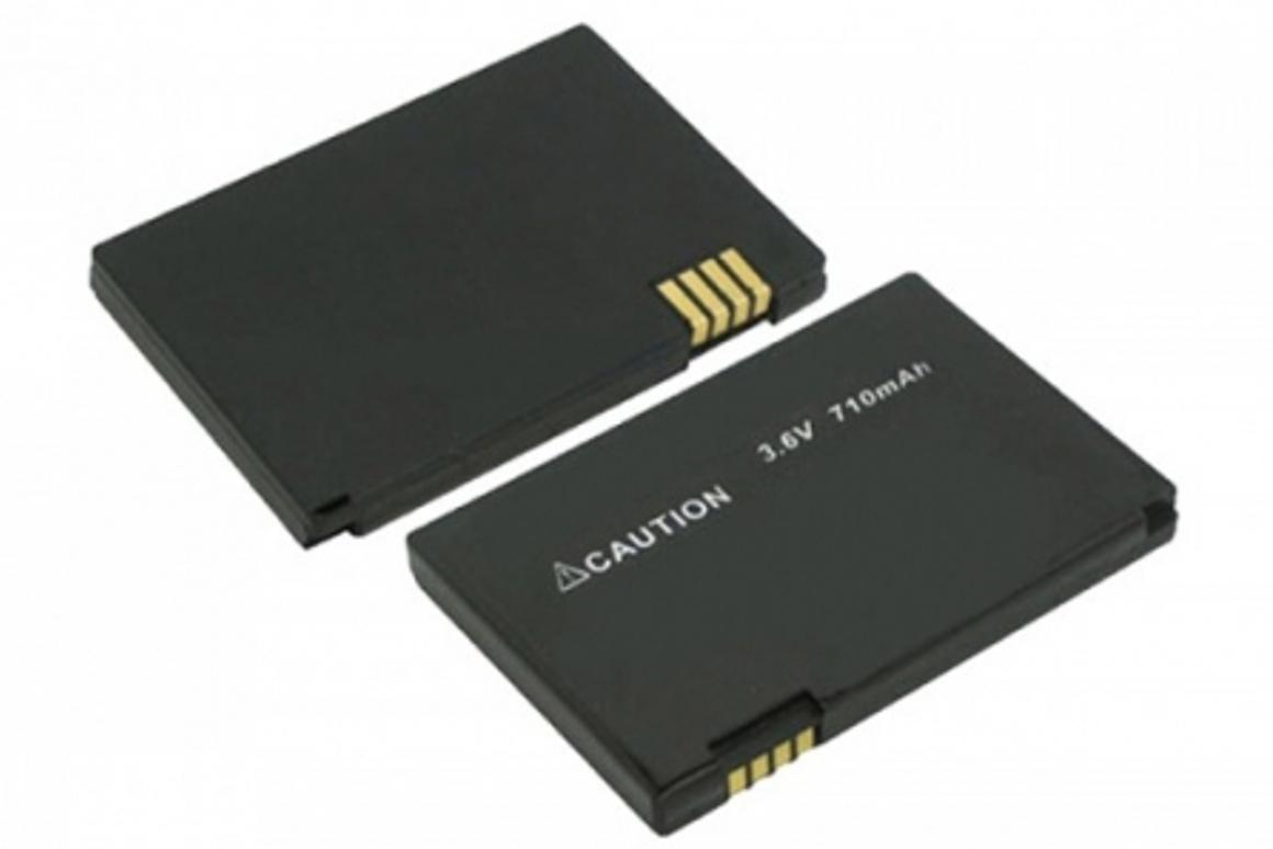 The CATSi GPS, GSM and RF tracking device
