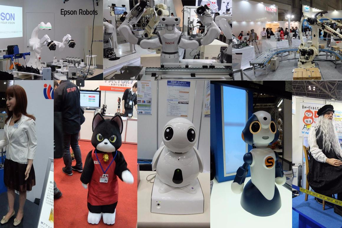 The Rise of the Robots at iREX 2015