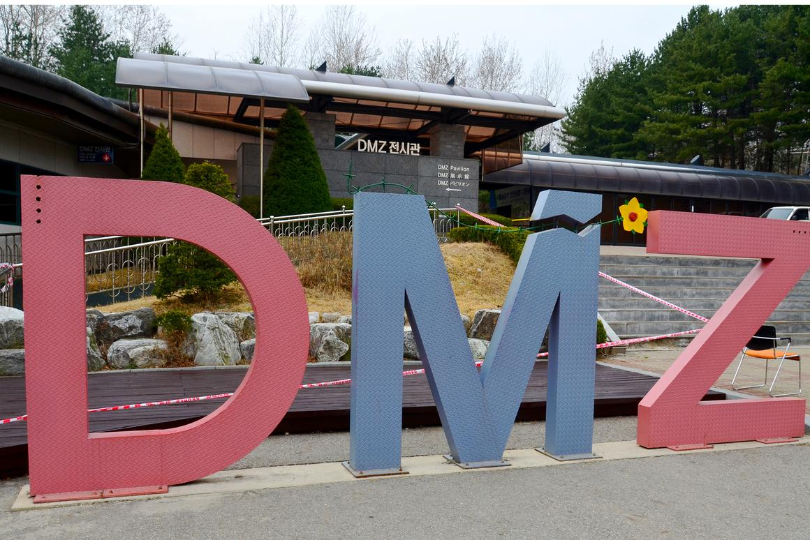 The DMZ separating North and South Korea is now being monitored by a Kinect sensor (Photo: Shutterstock)