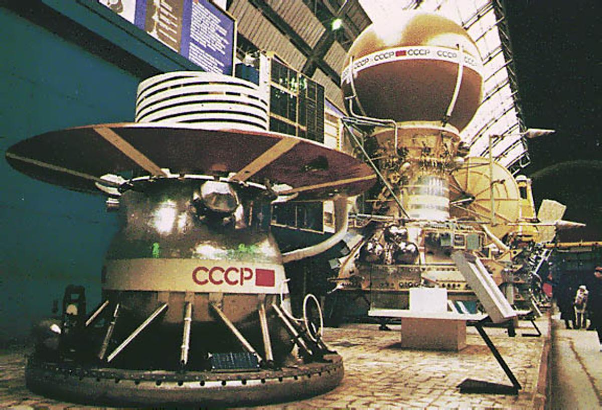 A mockup of the Venera 13 spacecraft and lander module (foreground) on show at the Cosmos Pavilion of the Exhibition of the Achievements of the National Economy in Moscow