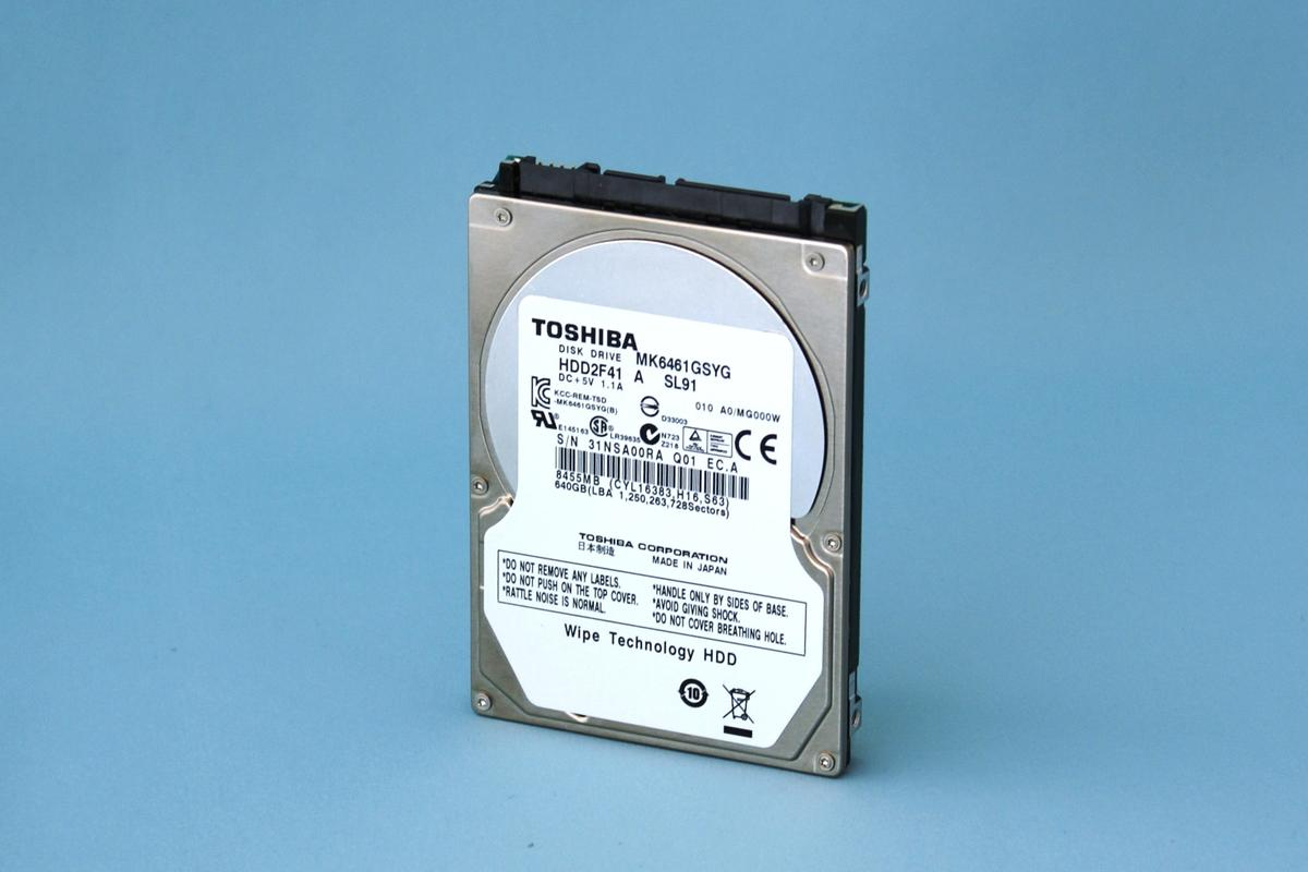 Toshiba has launched five new self-encrypting hard drives which include automatic data invalidation technology