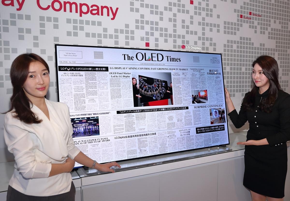 LG Display's 8KOLED display includes something calledCrystal Motion technology that's designed to nip motion blur in the bud