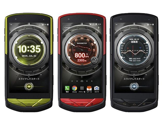 The G02 comes in red, yellow and green