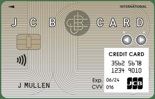Visa says that the digital Dynamics Wallet Cardis self-charging