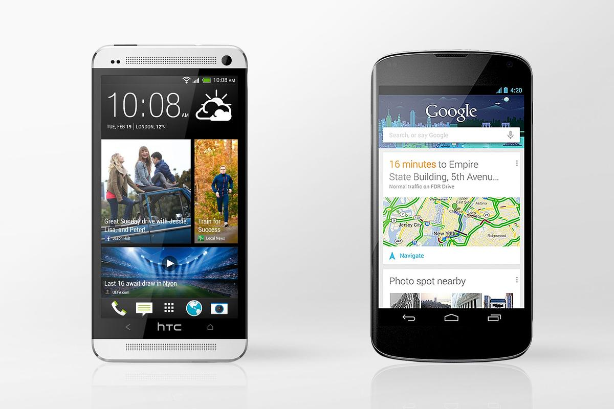 Gizmag compares the HTC One and LG/Google Nexus 4