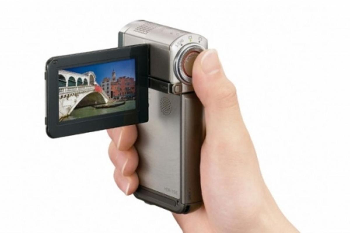 Sony HDR-TG5V camcorder