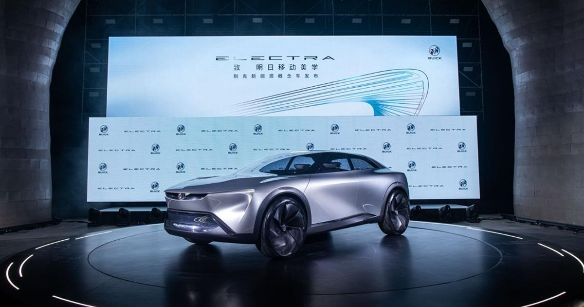 Buick sculpts another concept that looks way better than a Buick