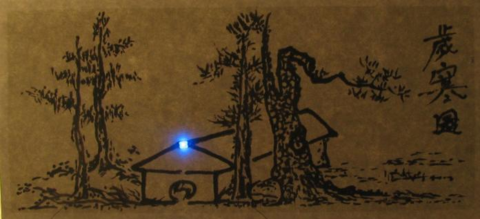 "A copy of the painting ""Sae-Han-Do"" by Jung Hee Kim, drawn in conductive ink (Image: Bok Yeop Ahn)"