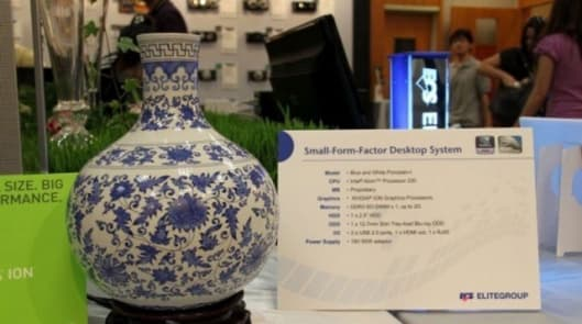 The PC-in-a-vase prototype from ECS