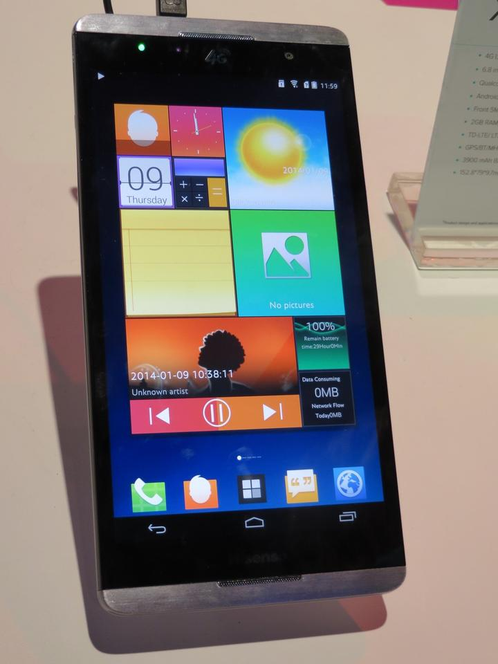 The X1 is lightly skinned over an Android base