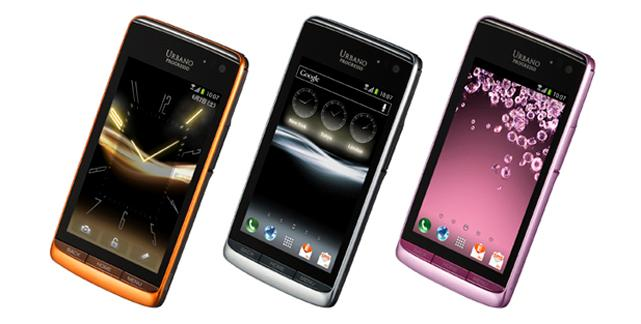 The URBANO PROGRESSO will be the first phone to feature Kyocera and KDDI's Smart Sound technology
