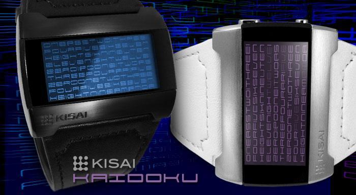 Kisai Kaidoku wristwatch (Photo: Tokyoflash)