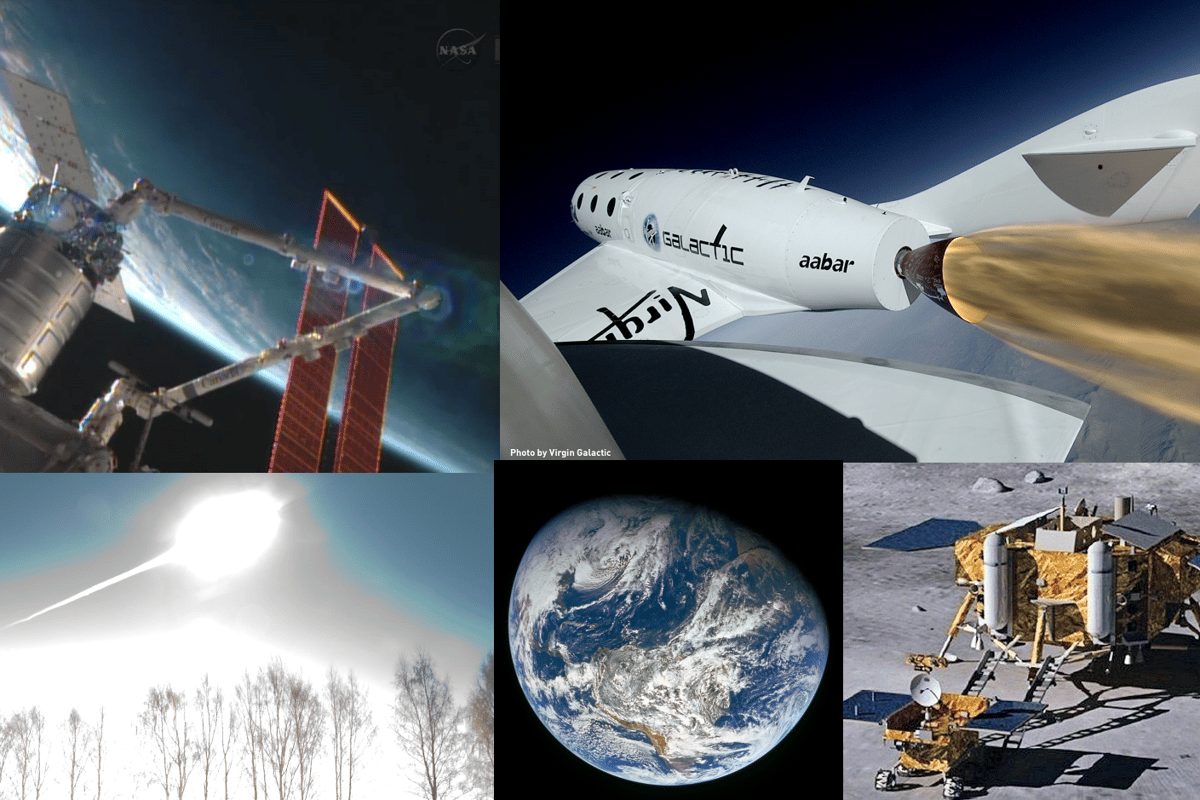 Gizmag looks back on the space highlights of 2013