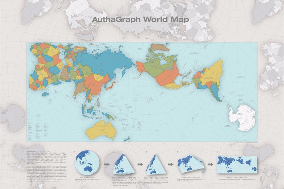 The Authagraph World Map: not much use for navigation, but a very clever way of projecting the globe onto a flat surface without size distortion