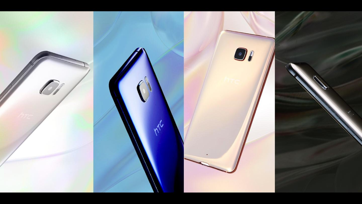 The new U Ultra phablet from HTC, announced today