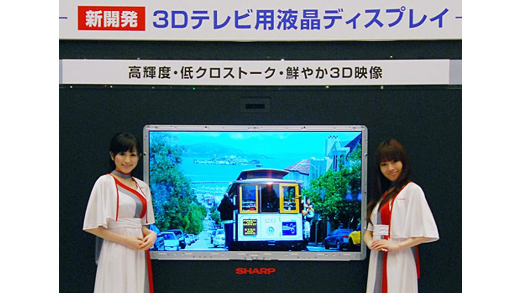 Sharp's four-primary-color 3D TV offers 1.8 times brighter images than conventional displays