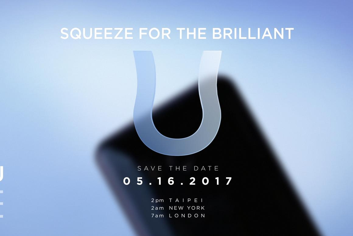 HTC will reveal its squeezable smartphone flagship on May 16