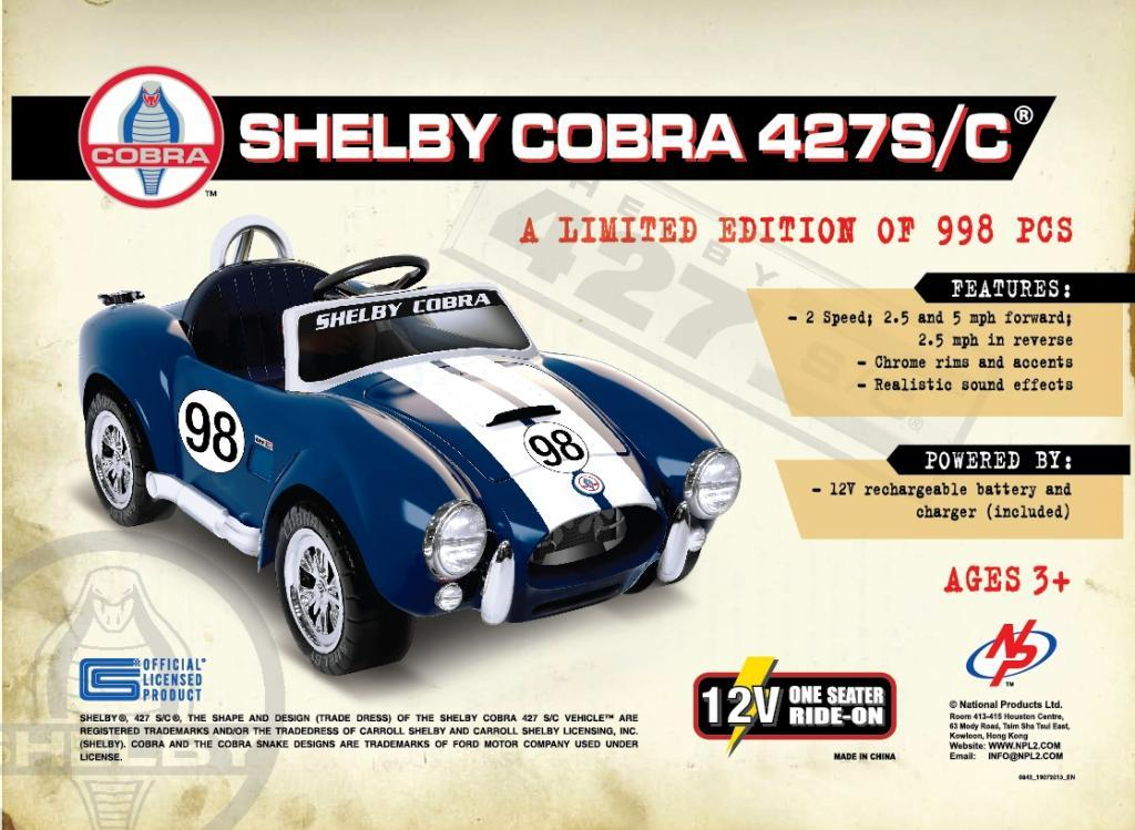 The toy Cobra will go on sale in October